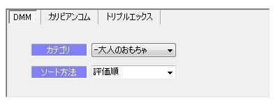 tool7